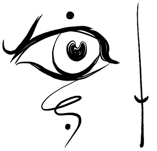 Disegno occhio arte