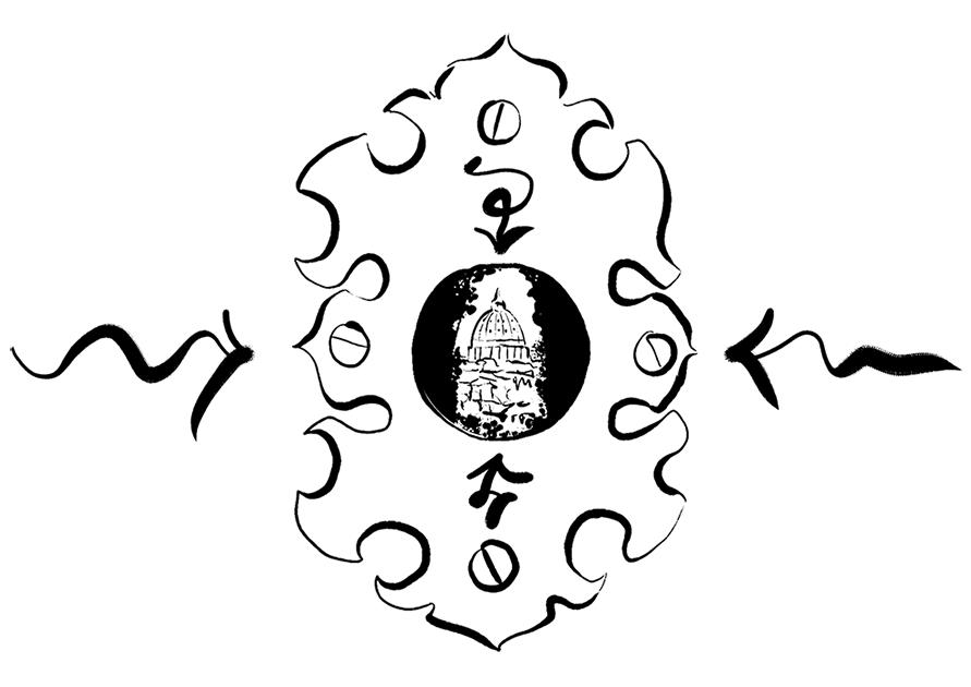 disegno buco della serratura antico